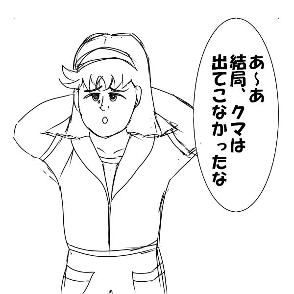 がっかり 白 背景 宮沢