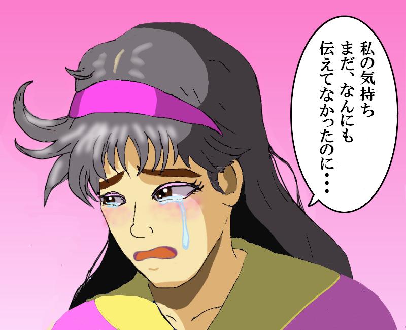 まだ なんにも 泣く 白ピンク背景  宮沢