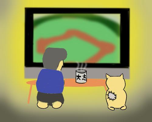 野球 みる テレビのみ