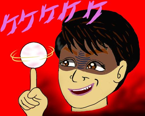 相原勇子 ケケケケ あかくろ 背景