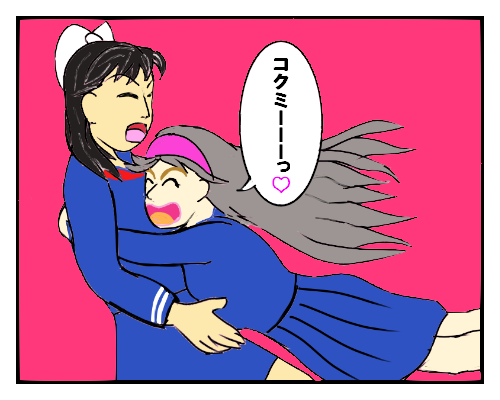 宮沢 抱きつく 赤ぴんく 背景