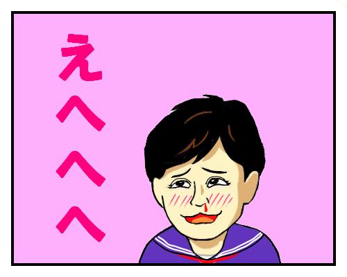 ポラン千秋 鼻血2 とうめい背景