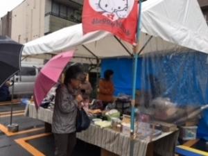 道灌祭りは雨
