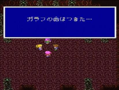 RPG三大ゴミ要素「壊れる武器」「永久離脱パーティ」