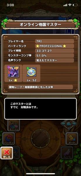 b_201811201151384ac.jpg