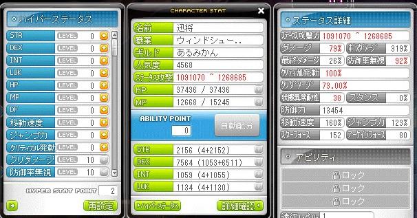 Maplestory1224.jpg