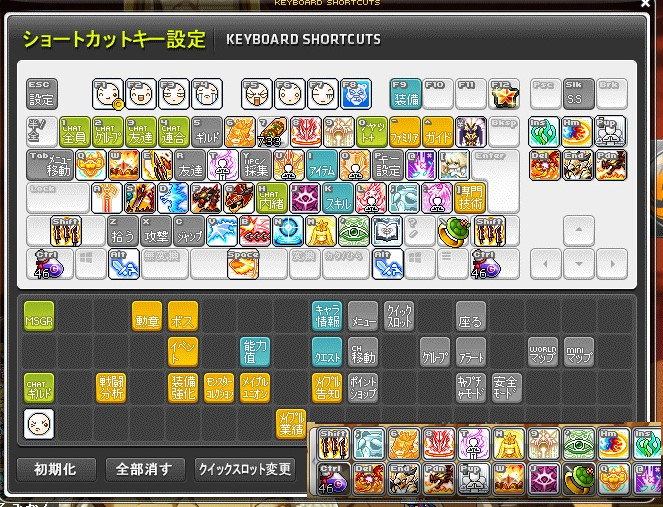 Maplestory1226.jpg