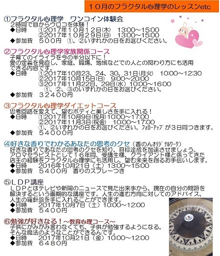 lessonoct2.jpg