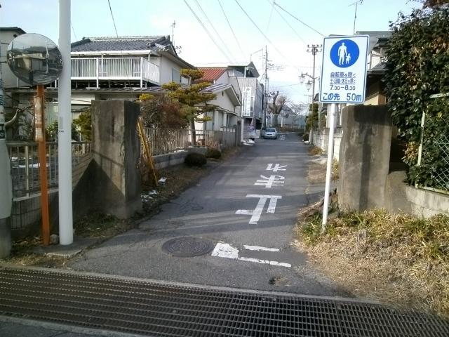 迫撃1連隊 (1)