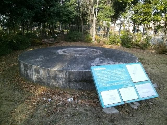 太田市高射砲 (2)