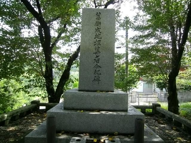 大分陸軍墓地 (5)