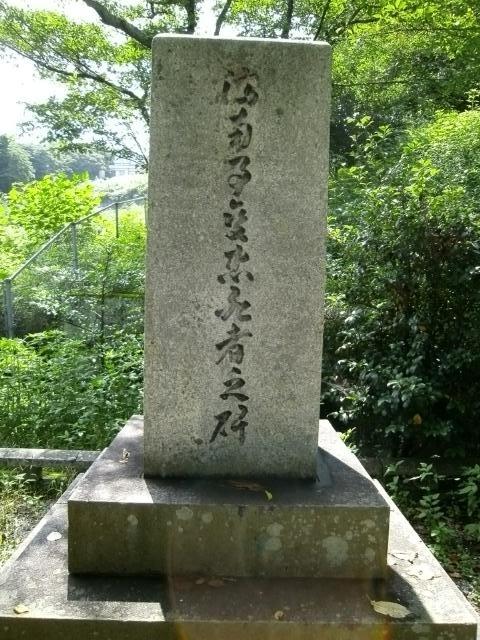大分陸軍墓地 (6)