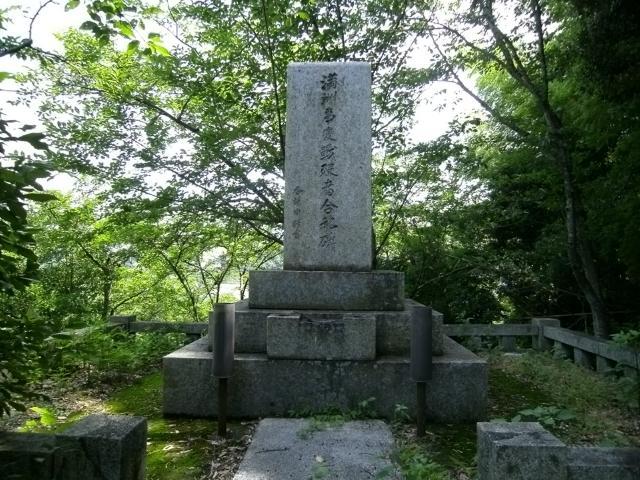 大分陸軍墓地 (19)