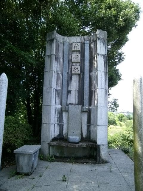 大分陸軍墓地 (20)