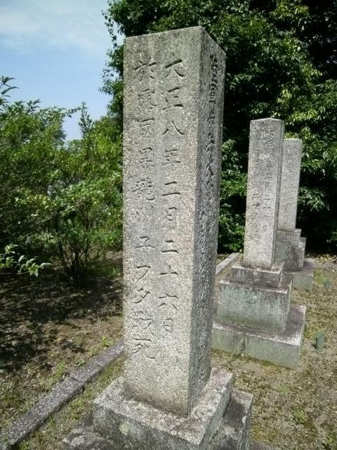 大分陸軍墓地 (12)