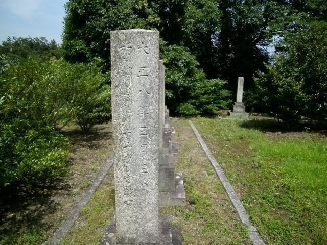 大分陸軍墓地 (14)