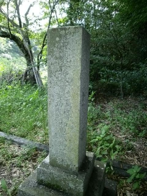 大分陸軍墓地 (16)