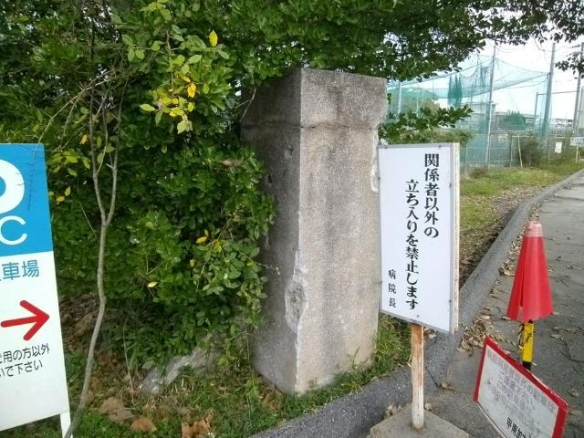 歩兵106連隊 (6)
