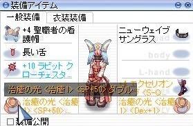 chiyu02.jpg