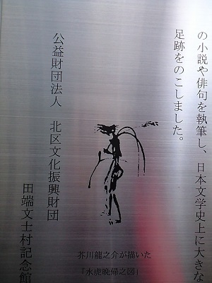 PAP_2928s.jpg