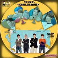 ラジオスター<CNBLUE出演回>DVD