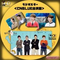 ラジオスター<CNBLUE出演回>■BD