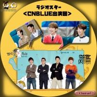 ラジオスター<CNBLUE出演回>■DVD