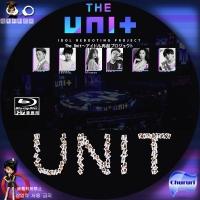 The Unit~アイドル再起プロジェクト■BD