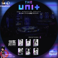 The Unit~アイドル再起プロジェクトDVD