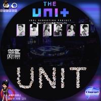 The Unit~アイドル再起プロジェクト■DVD