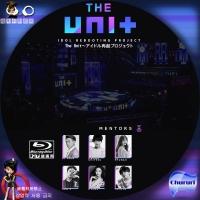 The Unit~アイドル再起プロジェクトBD