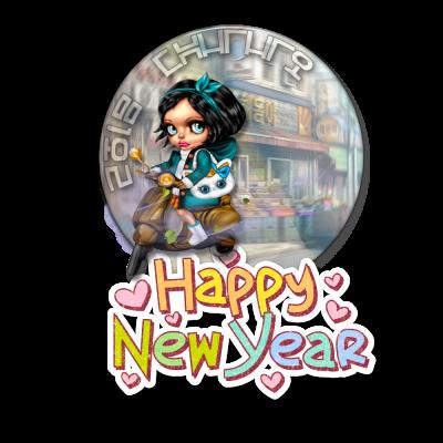 2018年賀状 CHURURI