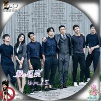 愛の温度OST◆-2