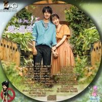 愛の温度OST☆-1
