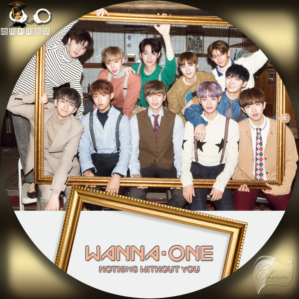 drama ost label wanna one 1 1 0 nothing without you japan edition. Black Bedroom Furniture Sets. Home Design Ideas