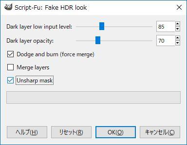 gimp_hdr_dialog.jpg