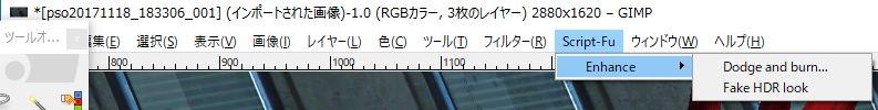 gimp_hdr_menu.jpg