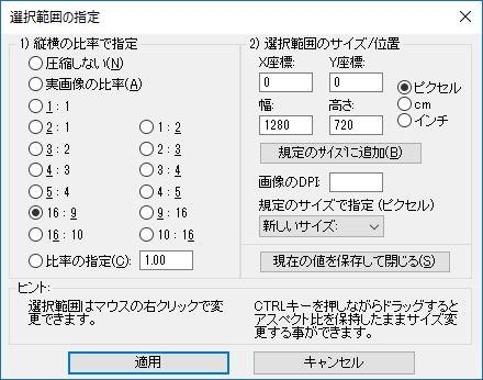 irfanview_04.jpg