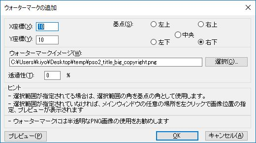 irfanview_07.jpg
