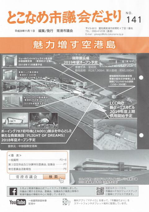 CCF1_000088.jpg