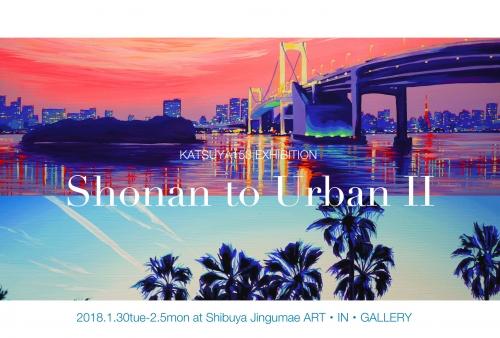 shonantourban2-01.jpg