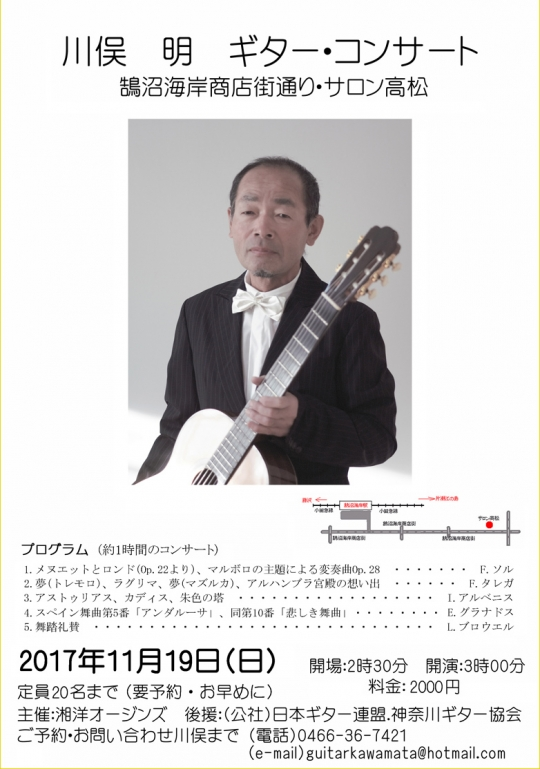 20171119高松web
