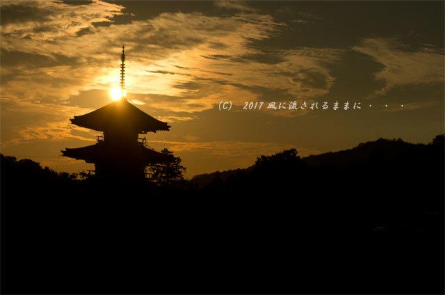奈良・法起寺 夕景 2017年11月3日撮影1