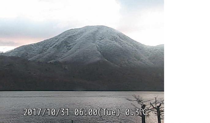 黒檜山(H29.10.31)