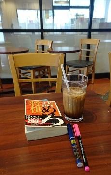 詰めろ将棋&アイスコーヒー