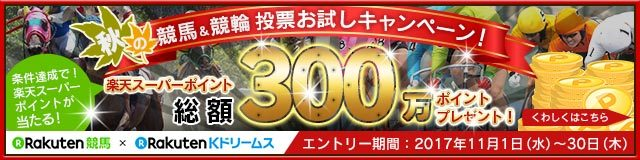 bnr_top_challenge_171101.jpg