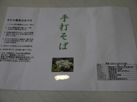 P1670678.jpg
