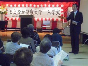 社会福祉法人大阪府社会福祉事業団 原田介護予防センター
