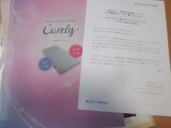 西川リビング オリジナルクリアファイル 当選報告