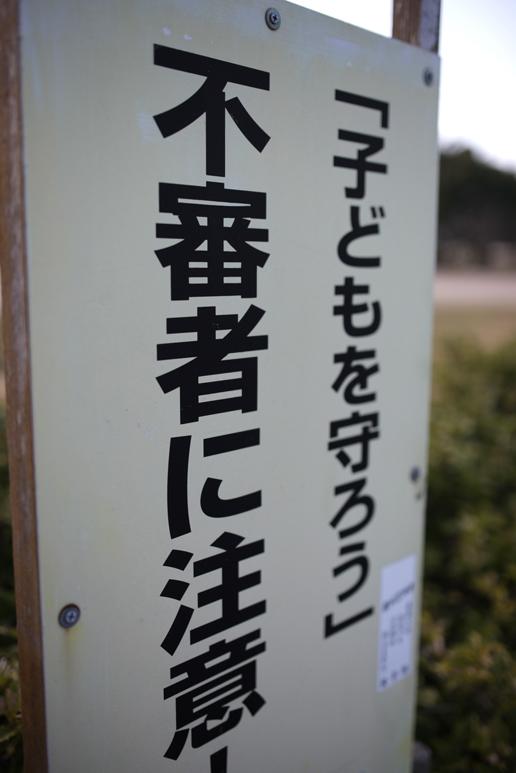ABE_0227.jpg